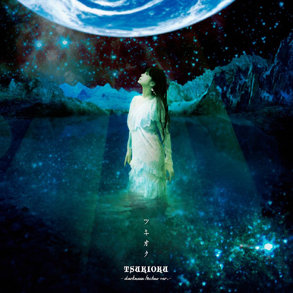 TSUKIOKU (darkness techno ver.) / AKI HATA